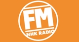 NHK Radio FM