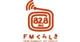 FM Kurashiki