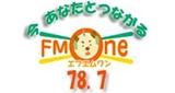 FM One