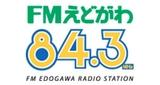 FM Edogawa