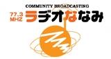 Radio Nanami