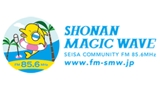 Shonan Magic Wave